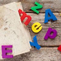 Professional Development Language Grants to Jewish Heritage Professionals